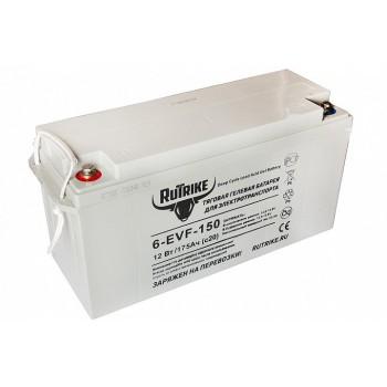 Тяговый аккумулятор RuTrike 6-EVF-150 (12 В 150A/H C3) с гелеобразным электролитом